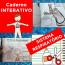Caderno Interativo - Sistema Respiratório